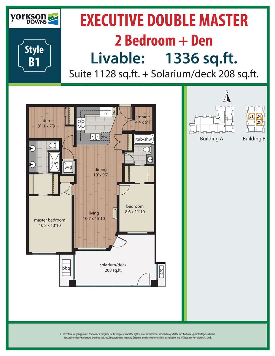 Suite 1128 Sq Ft Solarium Deck 208